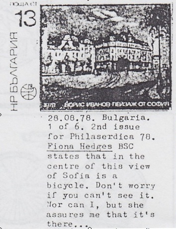 MINIMUM-SIZE-OF-A-BICYCLE-ON-A-BICYCLE-STAMP-BS-Magazine
