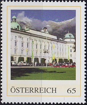MINIMUM-SIZE-OF-A-BICYCLE-STAMP-Hofburg-Innsbruck-Austria-stamp