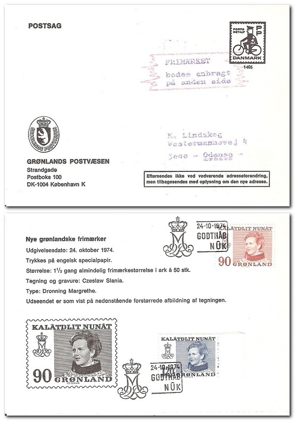 Postal-Stationeries-Danish-Postman-Porto-Betalt-FDC-special-cancellation-Denmark-stationery-postal-card