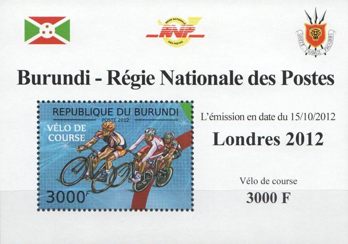 Stamperija-Burundi-stamp-bicycle-philately-fahrrad-briefmarke-velo-timbre-RE22360