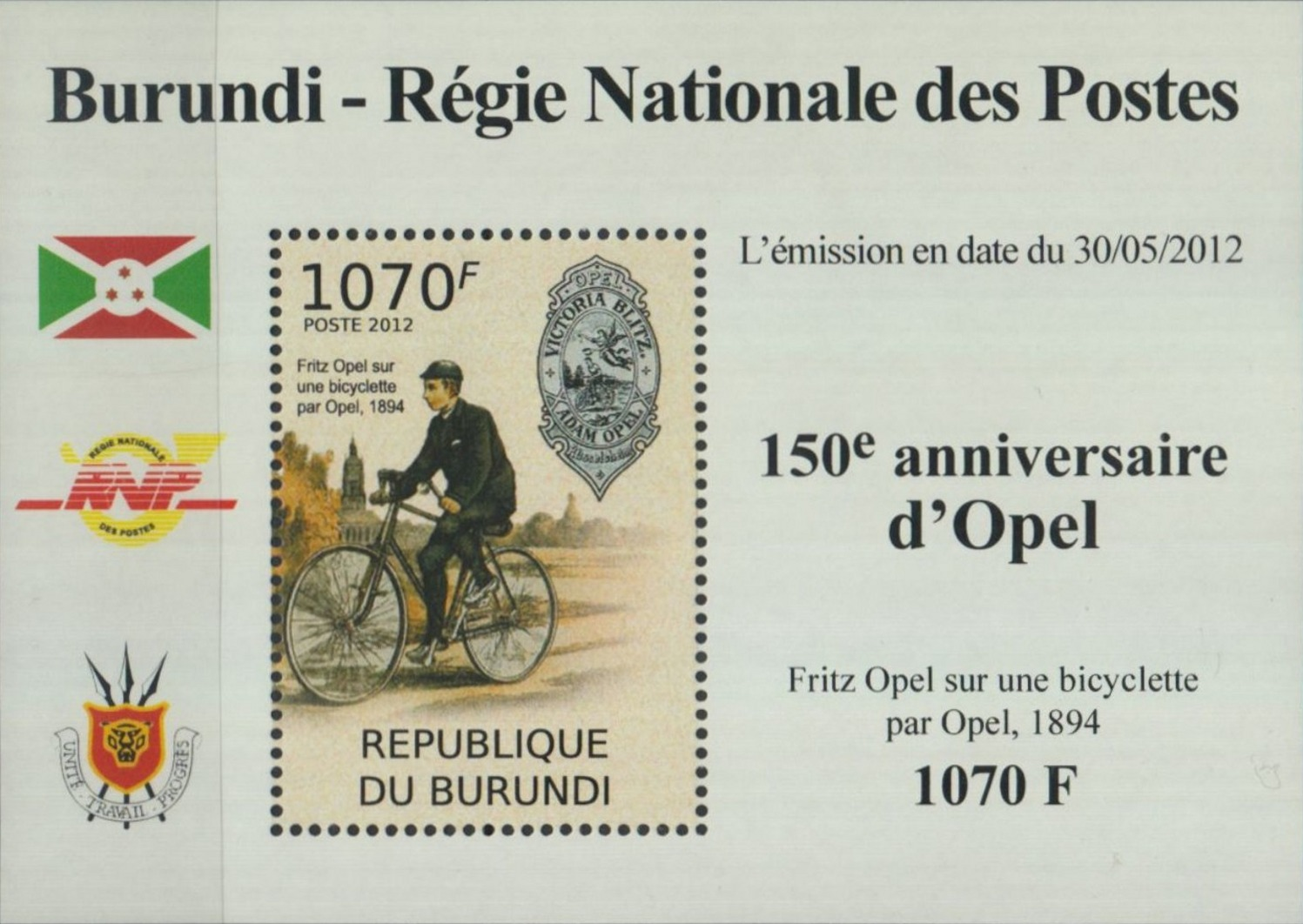 Stamperija-Burundi-stamp-bicycle-philately-fahrrad-briefmarke-velo-timbre-RE22365