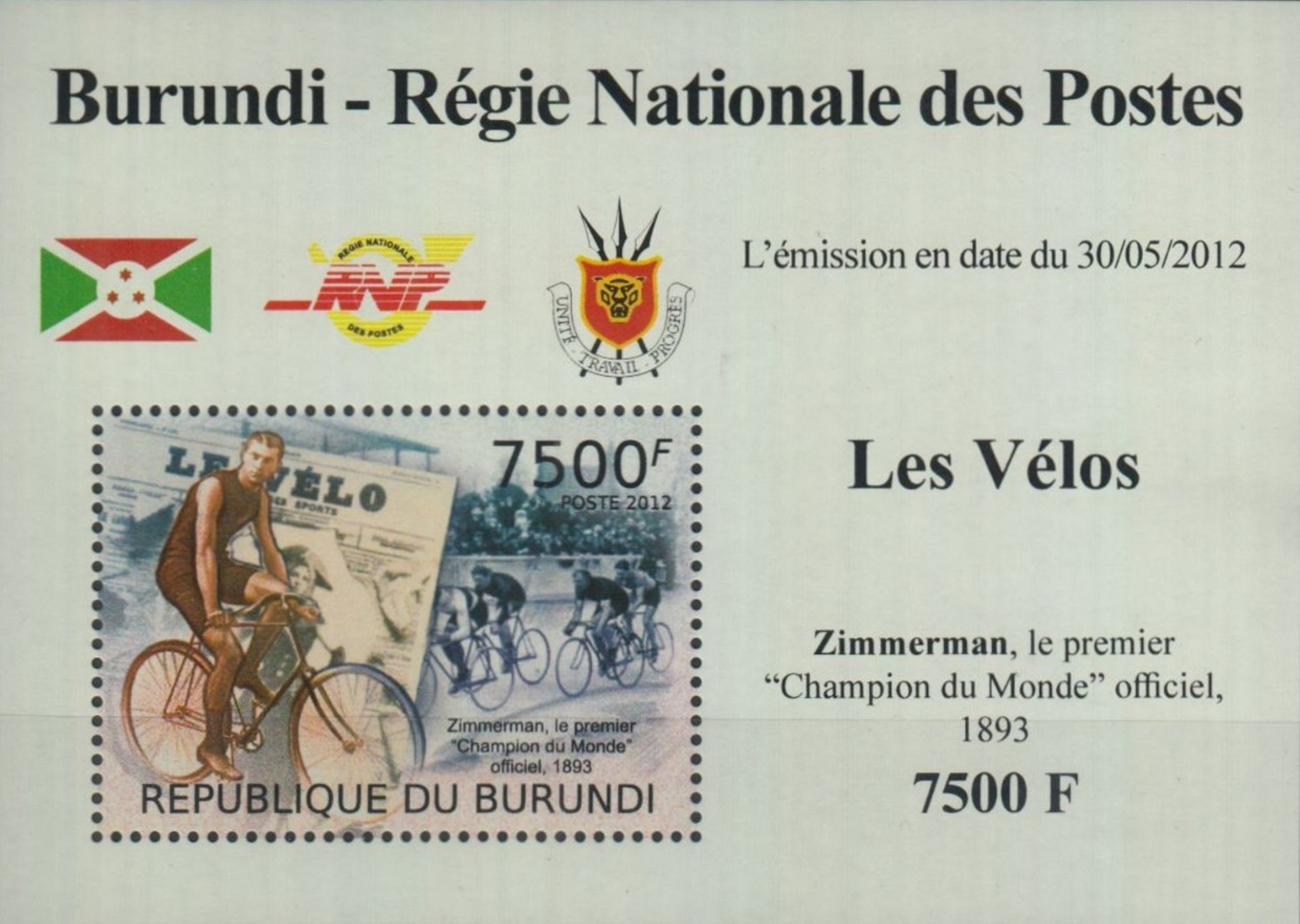 Stamperija-Burundi-stamp-bicycle-philately-fahrrad-briefmarke-velo-timbre-RE22368