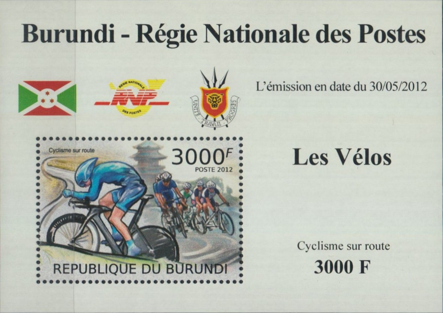 Stamperija-Burundi-stamp-bicycle-philately-fahrrad-briefmarke-velo-timbre-RE22404