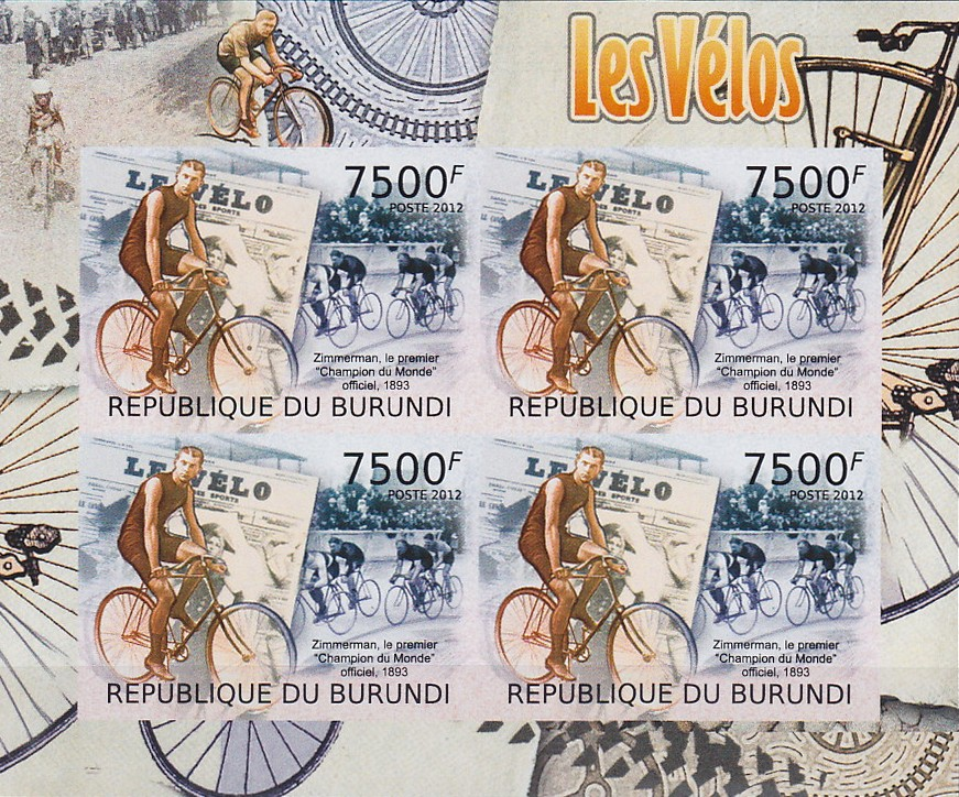 Stamperija-Burundi-stamp-bicycle-philately-fahrrad-briefmarke-velo-timbre-RE22421
