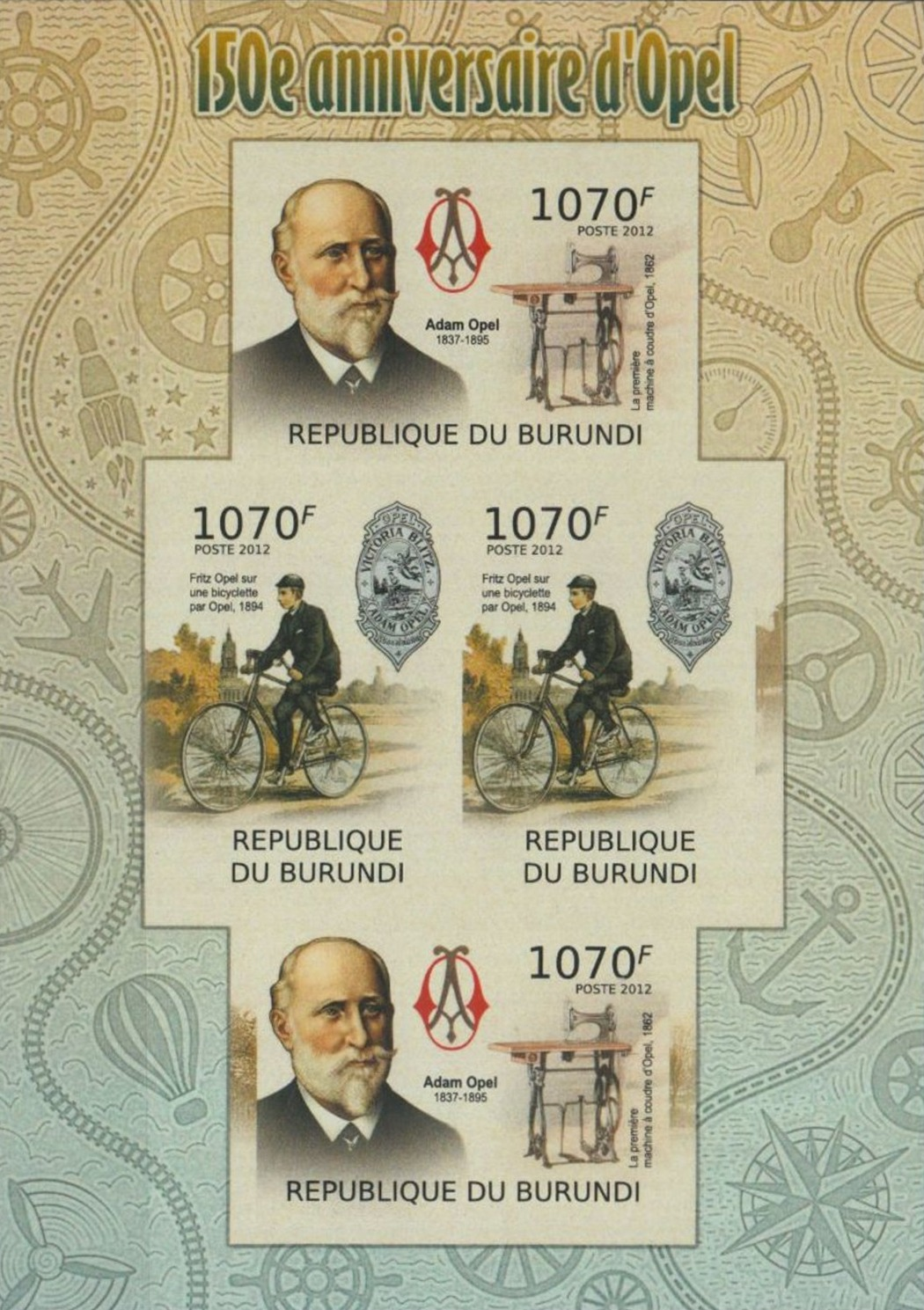 Stamperija-Burundi-stamp-bicycle-philately-fahrrad-briefmarke-velo-timbre-RE22571