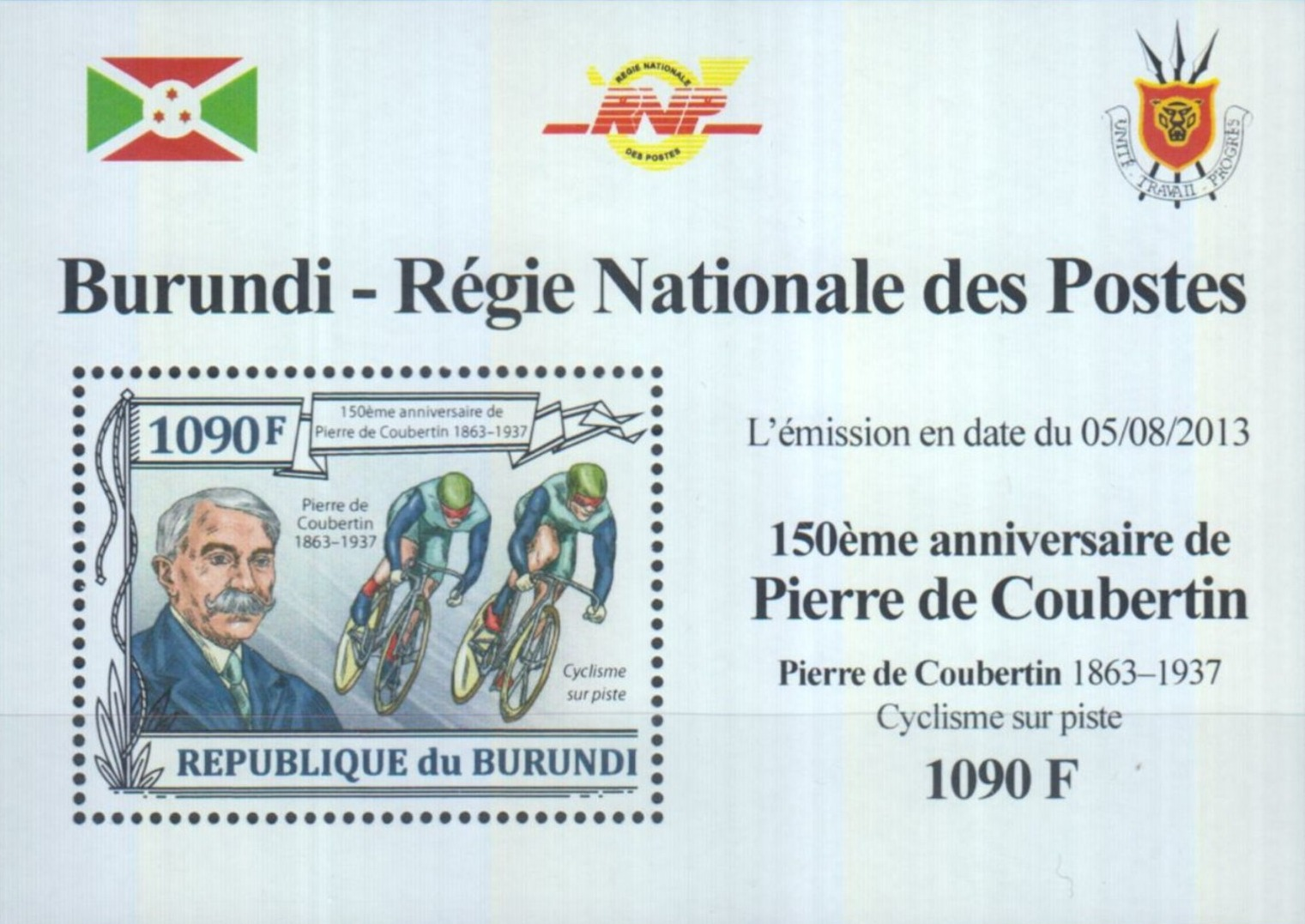 Stamperija-Burundi-stamp-bicycle-philately-fahrrad-briefmarke-velo-timbre-RE22575