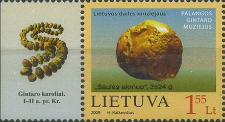 Stamperija-Burundi-stamp-bicycle-philately-fahrrad-briefmarke-velo-timbre-amber-lithania